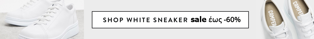 camper white sneakers sales up to 60 off